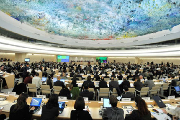 The United Nations Human Rights Council (UNHRC). Photo: Media File