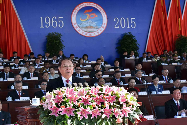 Yu Zhengsheng, chairman of the National Committee of the Chinese People's Political Consultative Conference, delivers a speech at a ceremony in Lhasa, September 8, 2015. (Xinhua/Li Tao)